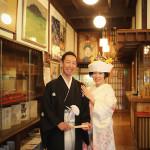 鉄鉱泉本館結婚式
